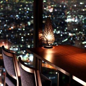 地上200mから新宿の夜景を一望!和風ダイニング「星空の中へ」