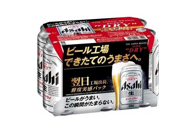 製造翌日に出荷される特別なビール「アサヒスーパードライ 鮮度実感パック」