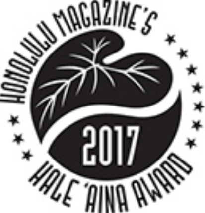 ハワイ最大のレストランアワード、ハレアイナ賞とは?