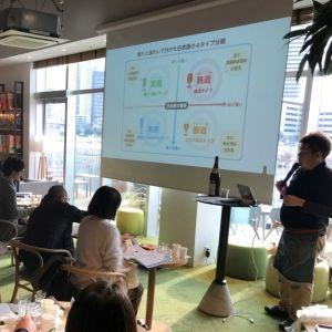 お外でコタツが楽しめる⁈ 全国各地の日本酒が集まるイベント「酒と祭」が今年も開催!