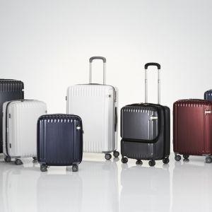 新しい旅スタイルに最適! ミニマムスーツケース