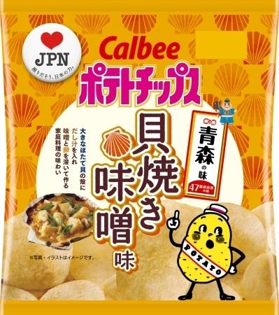 「ポテトチップス 貝焼き味噌味」とは?