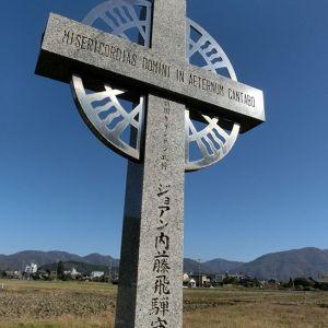 京都府南丹市で里山の自然と歴史スポット巡り。極上の米&和牛にも感動