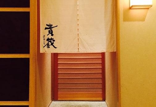 貴蔵(大阪市北区)