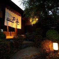 離れ3室のみの超プライベート空間へ。究極の贅沢を栃木「茜庵」で体感する