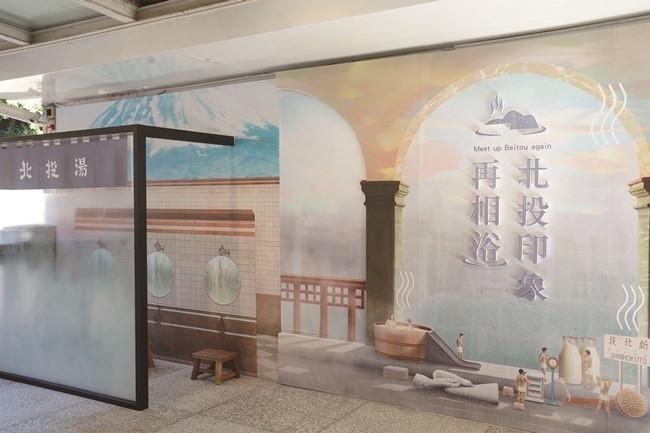築100年以上。大胆な和洋折衷の建造物は公共浴場だった!