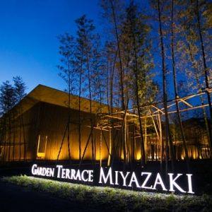 宮崎駅から徒歩圏内にある極上リゾート。「ガーデンテラス宮崎 ホテル&リゾート」へ行こう