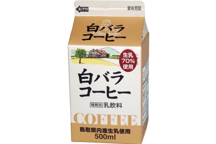 ②全国から取り寄せるファン多数!「白バラコーヒー」(鳥取県)
