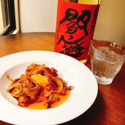 猪肉をすき焼き風に!?「和酒バル シシニイク」