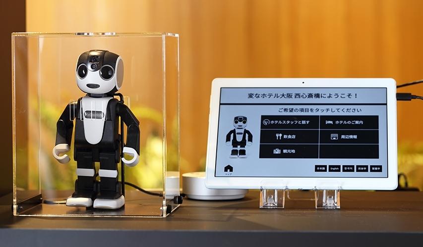 夏休みはロボットと特別な体験を! 「変なホテル大阪 西心斎橋」