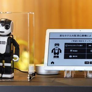 夏休みはロボットと特別な体験を! 「変なホテル大阪 西心斎橋」その0