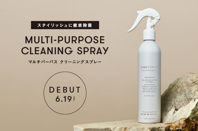 MULTI-PURPOSECLEANING SPRAY