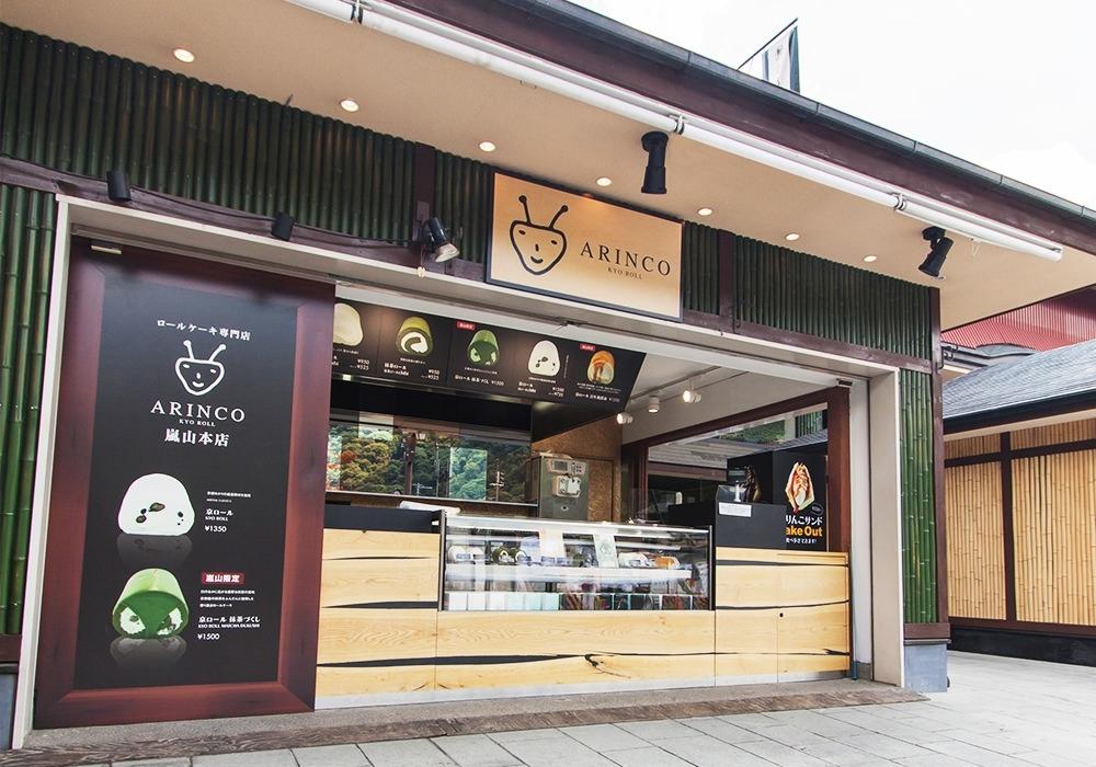 極上のロールケーキを販売する「ARINCO」の魅力④本店は京都・嵐山