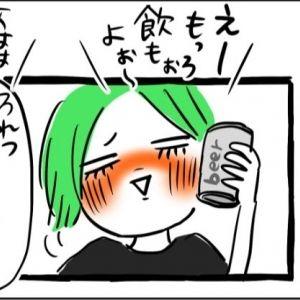 【漫画】オンライン飲みの困ったあるある! その1~おつまみ編~ その0