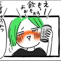 【漫画】オンライン飲みの困ったあるある! その1~おつまみ編~