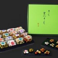 9/16は敬老の日 おばあちゃん&おじいちゃんに和菓子のプレゼントはいかが?