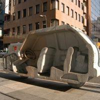 【関東】ちょっとひと息。あなたの近くにもある街の「座れるアート」