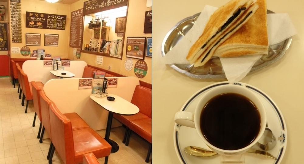 純喫茶の名物マスターに会いに行く。難波里奈さんがこよなく愛する都内3店【連載vol.4】その3