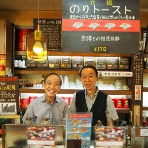 純喫茶の名物マスターに会いに行く。難波里奈さんがこよなく愛する都内3店【連載vol.4】