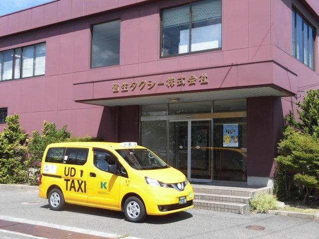 山陰観光には皆生タクシー