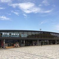 1000か所以上を巡った平賀由希子さんが教える 屋外で楽しめる道の駅4選~関東編~