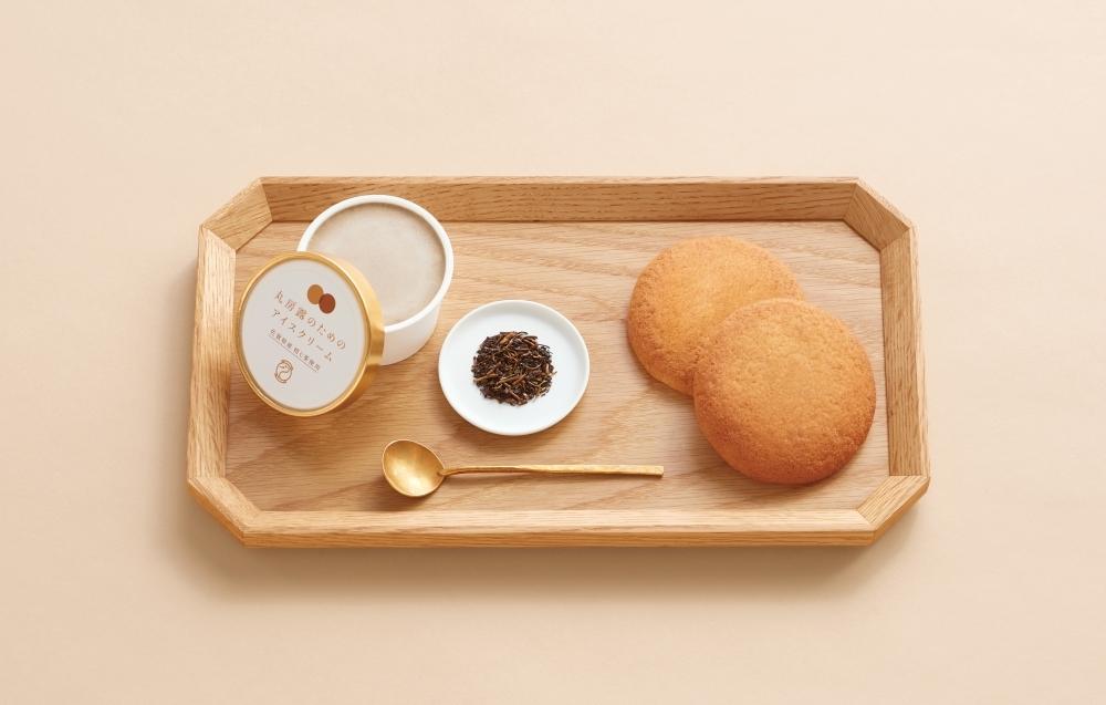 創業379年の老舗から佐賀の銘菓「丸房露」のためのアイスクリーム第二弾が登場その2