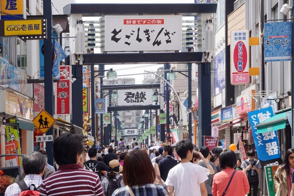 【1】テイクアウトグルメが充実! 戸越銀座商店街/戸越銀座駅