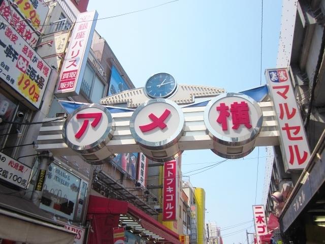 【3】お値打ち商品が揃う!上野アメ横商店街/上野駅