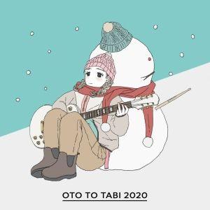 【北海道】「OTO TO TABI 2020」芸術の森 アートホールで今年も開催!