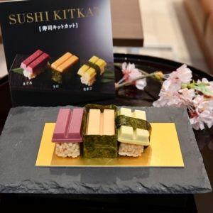 寿司キットカットをプレゼント!キットカット ショコラトリーが伊丹空港にオープンその0