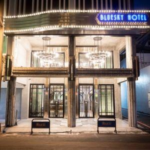 【台湾情報】アールデコ調にリノベーション。台中で絶大な人気を誇るデザイナーズホテル。