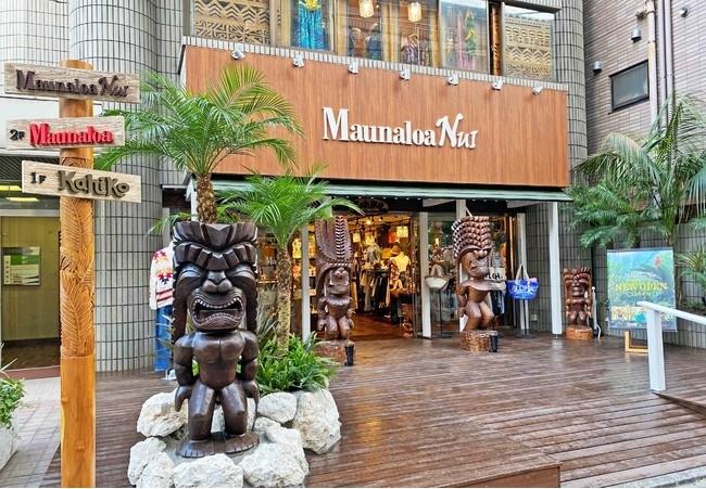 キュートなハワイアングッズがそろう「Maunaloa Nui」