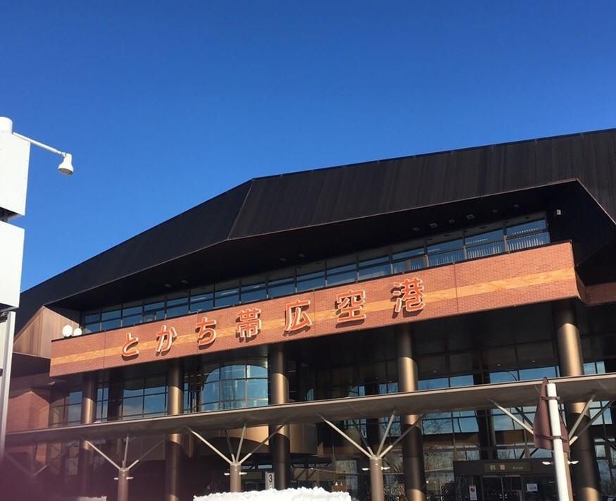 やってきました北海道・十勝!