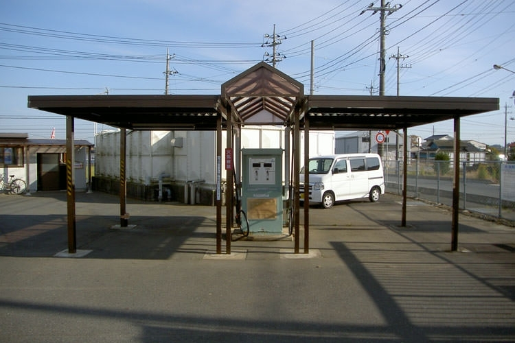 """""""お土産""""に大洗の天然温泉はいかが?"""