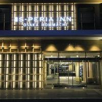 大阪のデザイナーズホテル「エスペリアイン大阪本町」の魅力をナビゲート