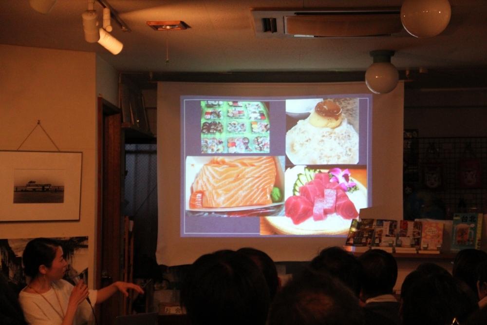 台湾人はアレンジ上手!?日式文化
