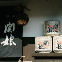 世界が認めた!山口の老舗メーカー「下関酒造株式会社」の日本酒を飲もう
