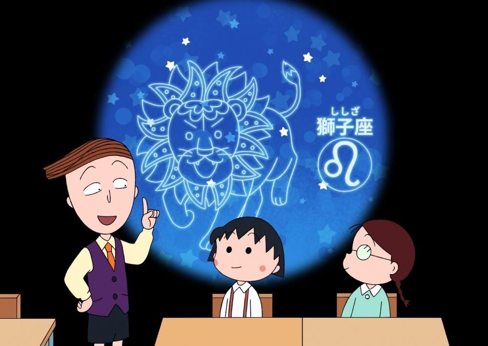 楽しみながら星座を学ぶ「プラネタリウム ちびまる子ちゃん  星にねがいを」