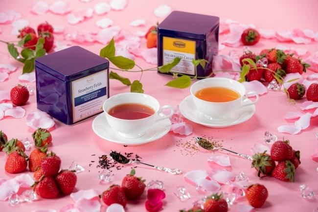 追加料金でこのアフタヌーンティーにピッタリな高級紅茶も選べます