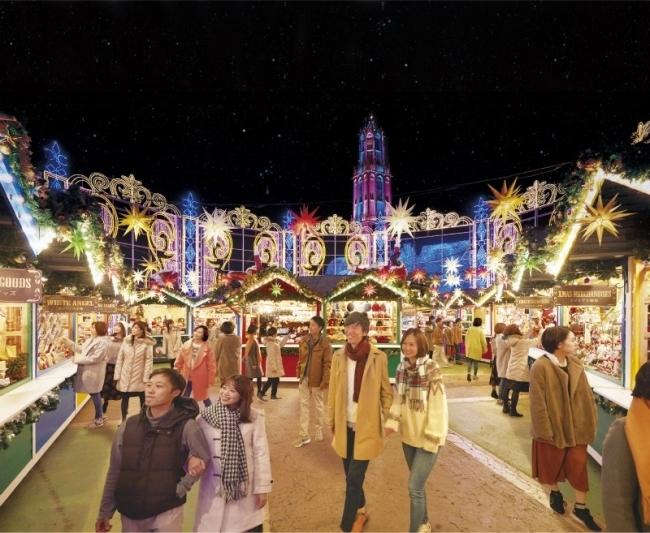 「光のクリスマスマーケット」とは?