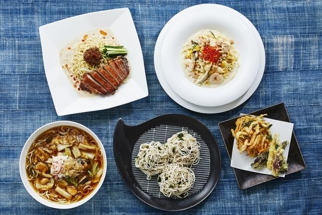 赤坂エクセルホテル東急 夏の麺フェア2019