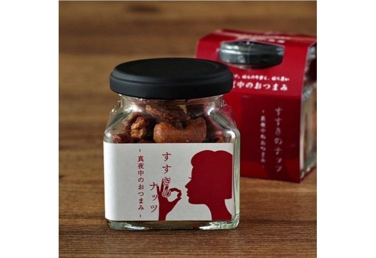 厳選されたナッツは手土産にも重宝「すすきのナッツ」