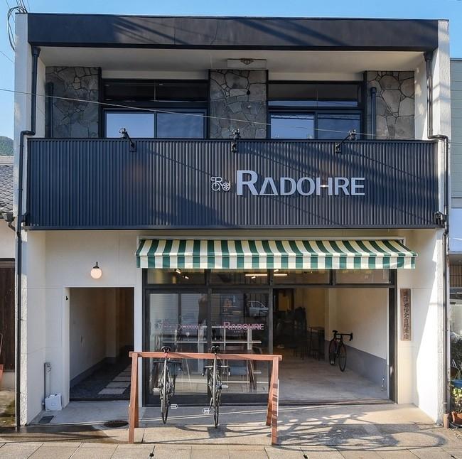 サイクルカフェ&ゲストハウス「ラドーレ神河」