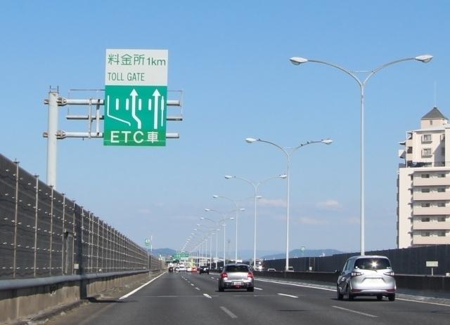 【3】ついにドライブもGo Toが! ドライブ旅でのキャンペーン利用方法を解説