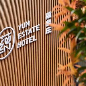【台湾情報】家族みんなが大満足! 全室スイートの隠れ家的リゾートホテルで、淡水の夕陽と贅沢な時空間を満喫。