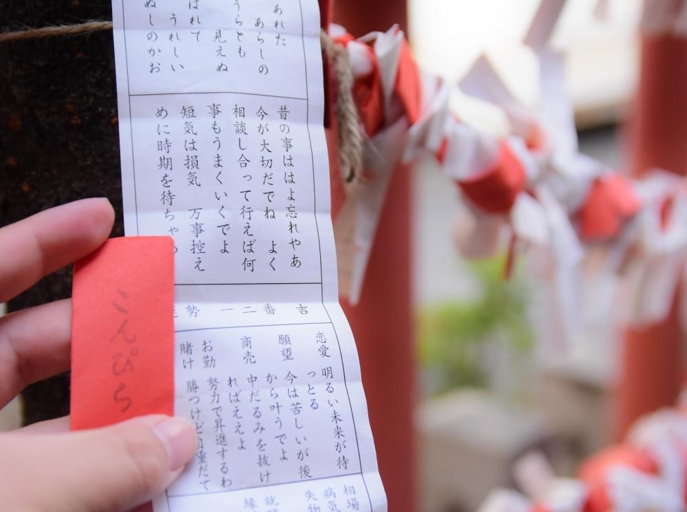 名古屋駅の老舗商店街円頓寺にある名古屋弁おみくじが面白い 旅