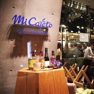 """あの""""コーヒーハンター""""が手掛ける「Mi Cafeto」の新業態がオープン!"""