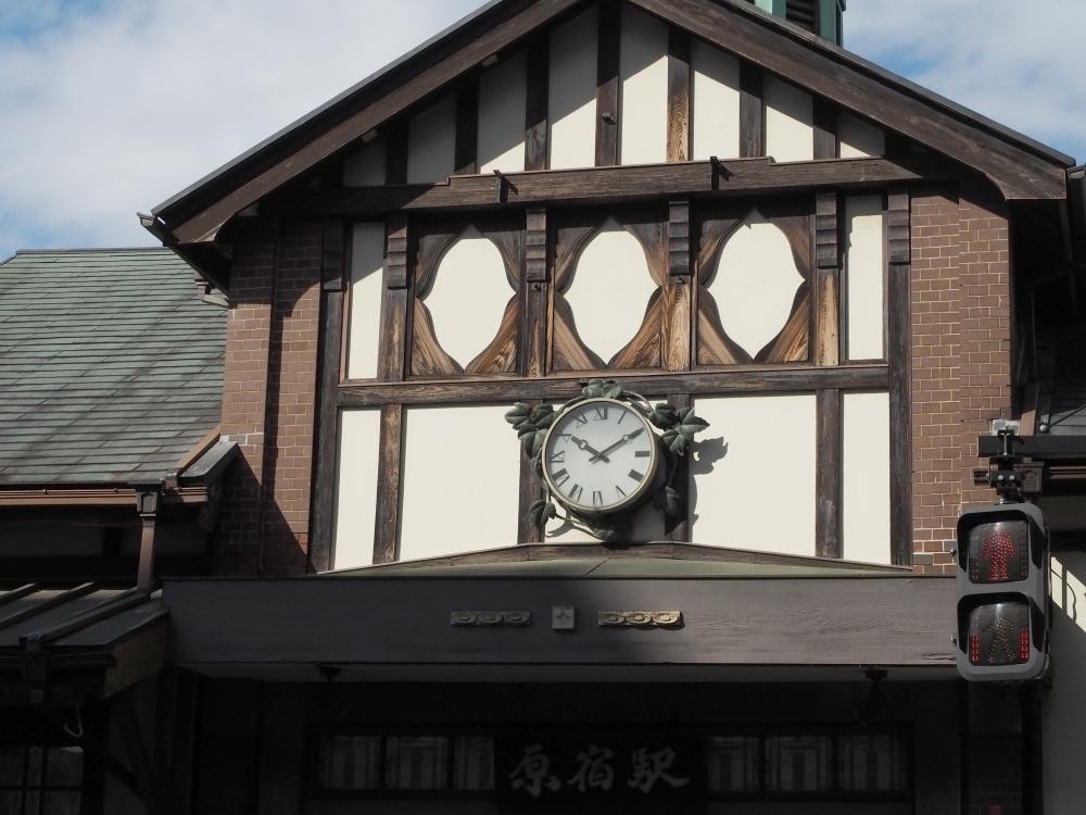 建築史家・倉方さんに聞きました。解体前に見ておきたい! 原宿駅舎と周辺建築その2
