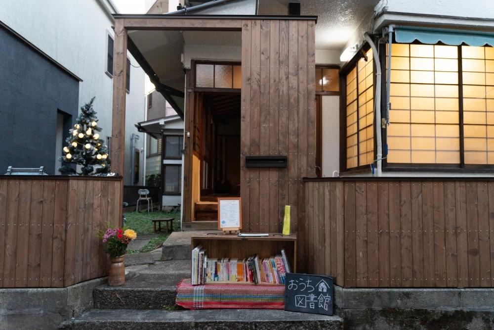 【東京】銭湯や美容室も! 冬ごもりできる、ちょっと変わった私設図書館4選その2
