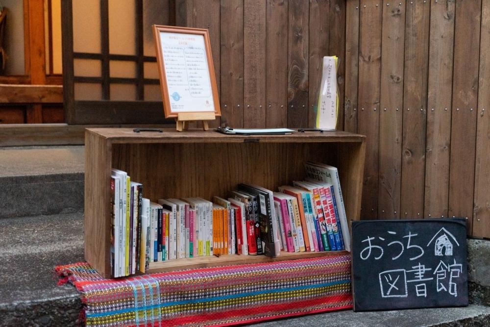 【東京】銭湯や美容室も! 冬ごもりできる、ちょっと変わった私設図書館4選その4